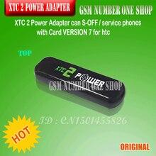 Original versão mais recente xtc 2 clipe/xtc 2 adaptador de energia para htc