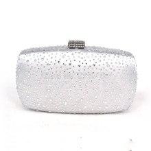 Frauen Solide white satin Box Clutch Mini Hardcase Metall Erfasst Abend silber Umhängetasche Transparenten Partei Abendessen Handtasche 10