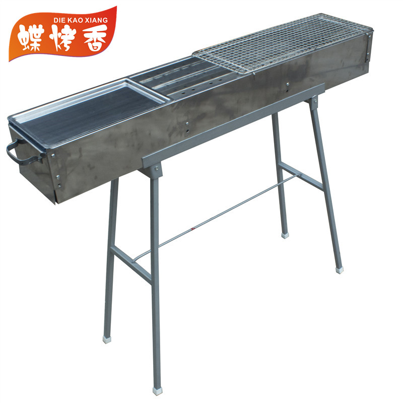 butterfly roasted 1 meter long stainless steel grill large size charcoal grill thicker - Stainless Steel Charcoal Grill