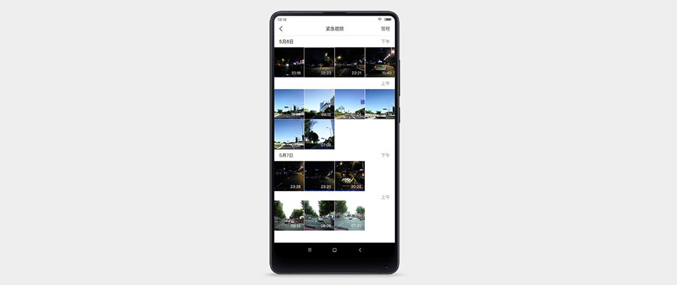 Araç Kamerası XIAOMI 70mai DVR 1080P HD Gece Görüşlü