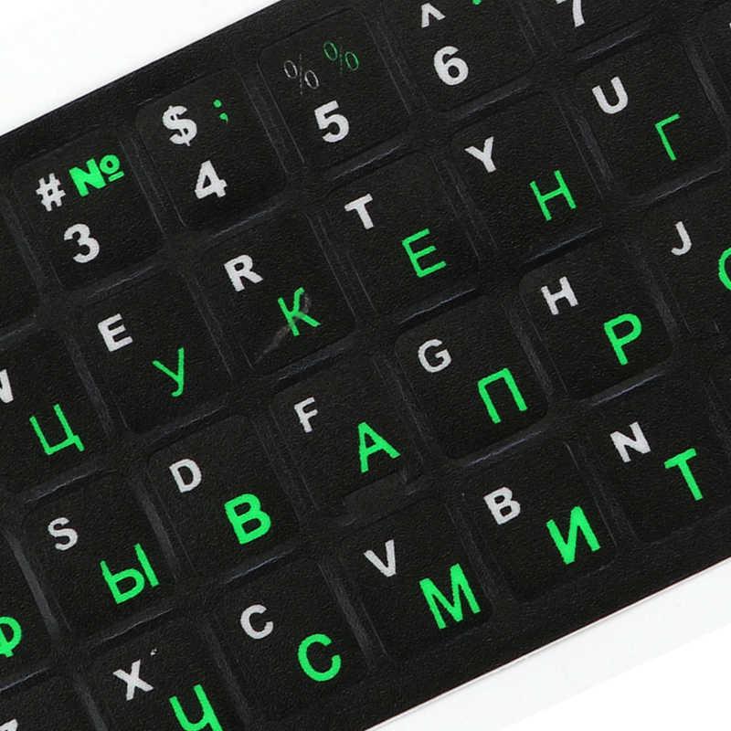 """Spanyol/Inggris/Rusia/Perancis/Keyboard Arab Stiker 10 """"untuk 17"""" Komputer Standar Stiker tata Letak Keyboard Mencakup Film"""