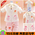 Spring and autumn baby long-sleeve cardigan set dot 3 - 6 - 12 months old baby clothes baby boys girls clothing