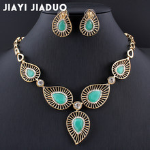 jiayijiaduo India jewellery set Wedding Necklace Set Gold color womens clothing accessories bridal jewelry sets wedding 2017(China)
