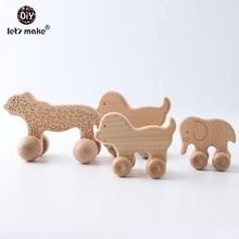 Let's Make Детские Прорезыватели из бисера деревянные заготовки 1 шт. мультяшная Автомобильная погремушка собака животное кольцо ПВХ бесплатно Монтессори Прорезыватель зубов деревянная погремушка