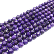 Beadztalk Natural Russian Charoite Stone Beads Round Smooth 6 mm 8 mm 10 mm 12 mm for DIY Jewelry Making Supplies Color Heated