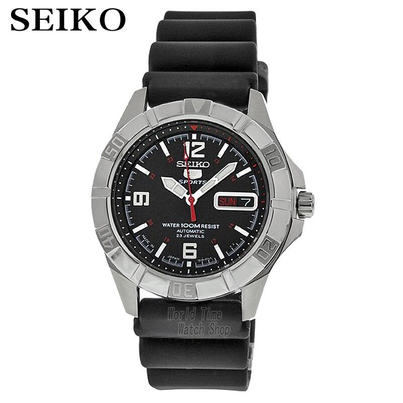 SEIKO watch automatic mechanical watch steel waterproof diving watch orange water ghost male form SRP315K2 SRP737J1 SNZB33J2