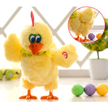 29cm Chicken Plush Toys Funny Animal Hens Dolls Lay Eggs Cute Yellow Singing Dancing Electric Chicken Pet Toys for Children Gift(China)