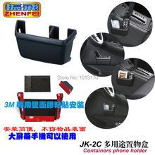 Car Accessories  vibration coaster with Multipurpose Containers phone holder mobilephone holder cubby box JK-2C