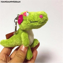 1PCS Mini Dinosaur Plush Toys Kawaii Dinosaurs Stuffed Toy Doll Small Pendant Activities Gift For Kids 2019 New 8CM HANDANWEIRAN