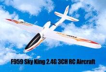 Frete Grátis Hot Vender o novo modelo de aeronave brinquedo f959 Céu rei 2.4G 3CH EPO/VS F939 RTF RC Planador RC Avião a Jato