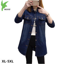 Spring Autumn New Female Costume Plus Size Denim jacket casual tops Shirt Style Coat Fat MM
