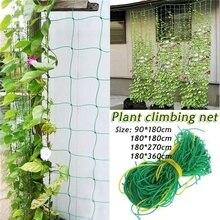 1 шт. садовая зеленая овощная сетчатая шпалера для поддержки растений сетки фасоли растение скалолазание