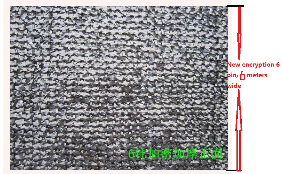 New encryption 6 pin6 meters wide shade net sun shading net new encryption cooling heat net