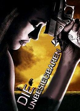 《终极杀神》2000年德国电影在线观看
