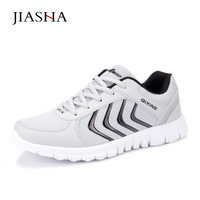 Man Casual Non Slip Shoes Fashion 2017 Hot Sale Fashion Breathable Mesh Men Shoes