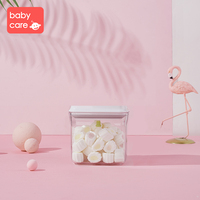 Babycare Plastic Sealed Cans Kitchen Baby Storage Box Transparent Food Canister Keep Fresh New Clear Container Storage Baby Box