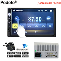 Podofo 2 Din Car Radio Stereo Player 7 HD Touch Screen FM Multimedia USB AUX Bluetooth
