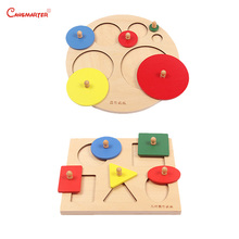 Wooden Toys Puzzles Jigsaw Baby Educational Round Geometric Shape Wood Board Brain Teaser Colorful Teaching Learn Puzzle LT006-3 цена