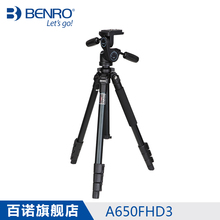 цены BENRO A650FHD3 Professional Tripod Kit Aluminum Tripod Ball Head For Canon Nikon Digital SLR Portable Camera Tripod Stable Kit