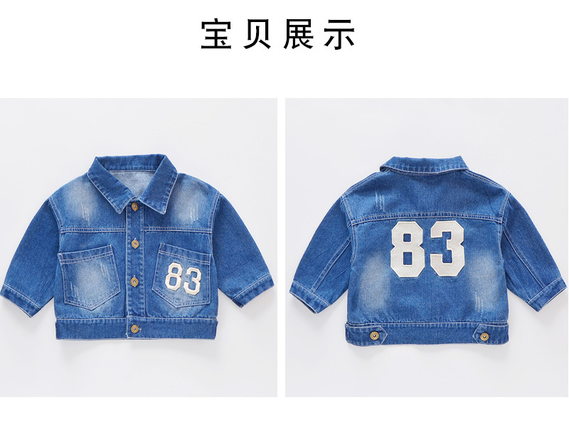 Джинсовая куртка с вышивкой с надписью для девочек, весенне-осеннее Детское пальто для девочек Детская куртка для маленьких девочек модная корейская детская куртка