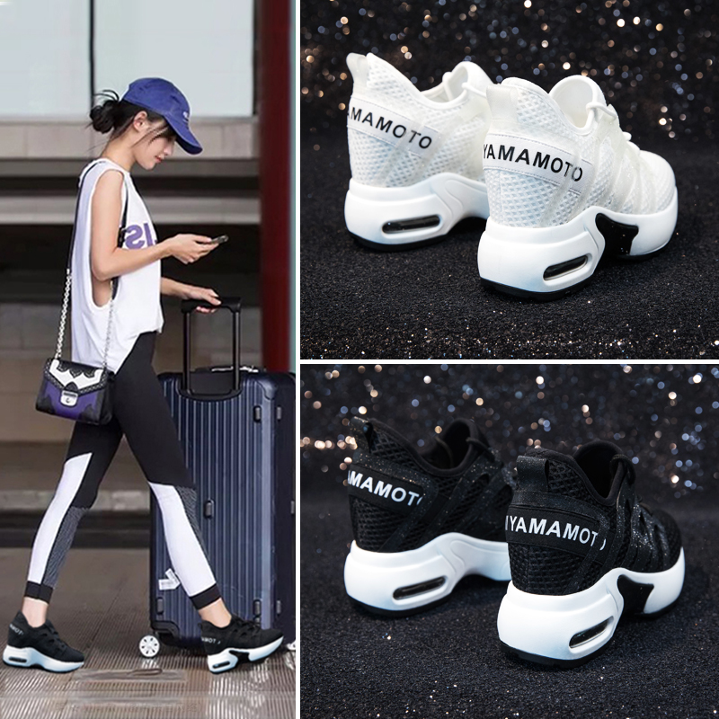 Dumoo Chunky Trainers High Heel 8cm Lady Casual White Sneakers Shoes Women Platform Height Increasing Shoes