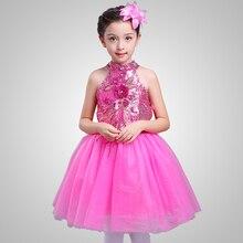 Детский костюм на день; пышная юбка для мальчиков и девочек; юбка принцессы с блестками; танцевальная одежда для детского сада и хора