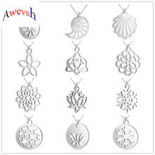 Awevsh 2019 new hot sale 12 style Stainless Steel hollow snowflake Lotus flower Necklaces Pendants for Women Daily Jewelry gifts(China)