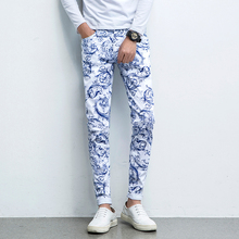 TRUST DREAM European Style Young Men Slim Jeans White Print  Personalized Fashion Sexy Amazing Man Club Street Jeans
