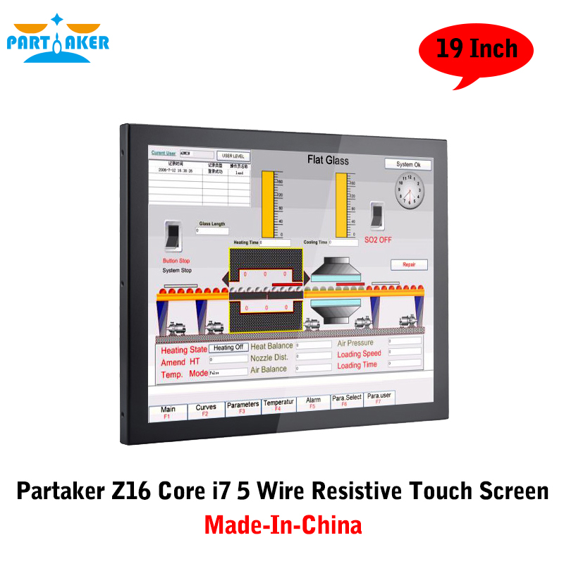 Partaker All In One Computer I7 With Made-In-China 5 Wire Resistive Touch Screen