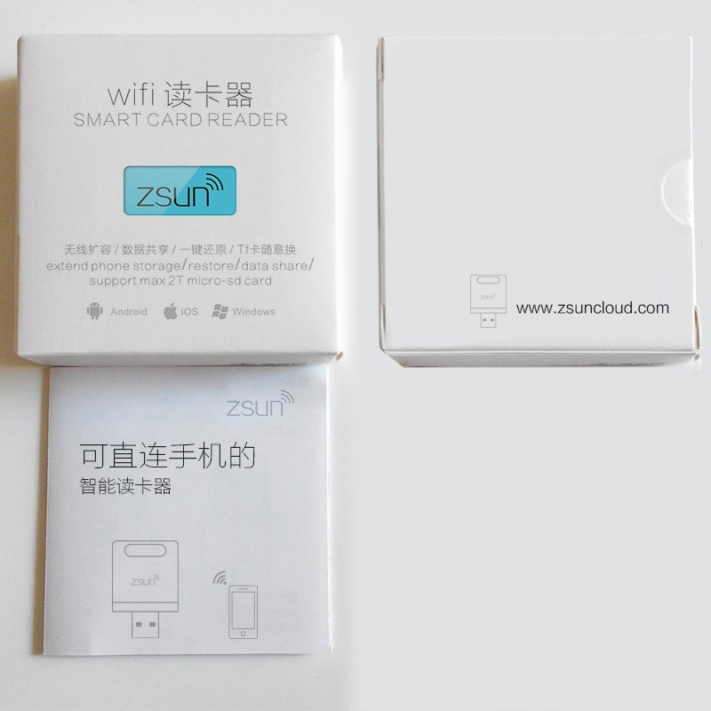 wifi card reader blue package