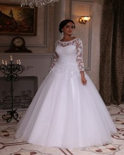 Vestido De Noiva Custom Made A-Line Plus Size Vintage Tulle Appliques Lace Long Sleeve Muslim Bridal Dresses Wedding Dress 2017