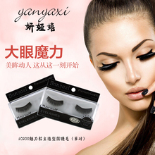 YANYAXI  1 Pair 100% Hand Made Soft Natural False Eyelashes Extension Makeup Long Thick Fake Eyelashes
