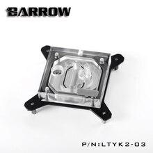 Barrow 115X transparent acrylic CPU waterblock 02/0.3MM microcutting micro waterway LTYK2-03