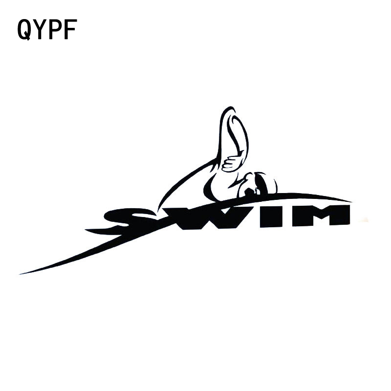 QYPF 16.9cm8*8.5cm Car Styling Personality Swimming Fashion Vinyl Car Stickers Black Silver S2-0562