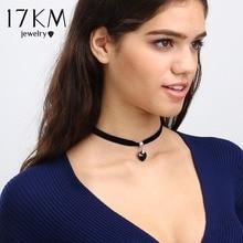 17KM 6 Colors font b Heart b font Velvet Choker font b Necklaces b font