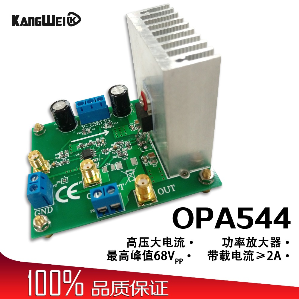 Power amplifier high voltage high current OPA544 module 68V peak 2A current motor drive power amplifier high voltage and high current opa544 module 68v peak 2a current carrying motor drive