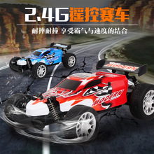 2.4G RC CAR Charging 1:20 Four-way Remote Control High Speed Vehicle Toy Model Electric Vehicle Racing Off-road Vehicle Boy toy