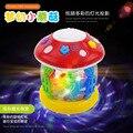 2016 novo brinquedo do bebê Mini mushroom crianças infantil precoce rotação enigma luz dinâmica pat música de tambor tambor