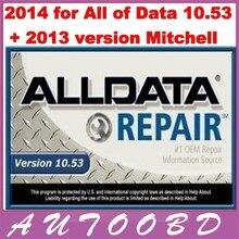 2016 новые программы Alldata 10.53 с 750 г HDD жесткий диск 2013 митчелл по требованию fit система windows , win8 DHL бесплатная