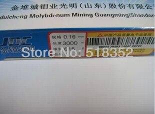 Guangming molybdändraht 0,16mm x 3000 meter für EDM Draht Schneiden ...