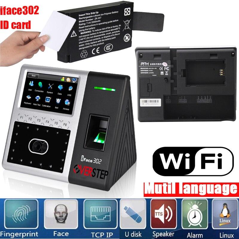 iface302 wifi