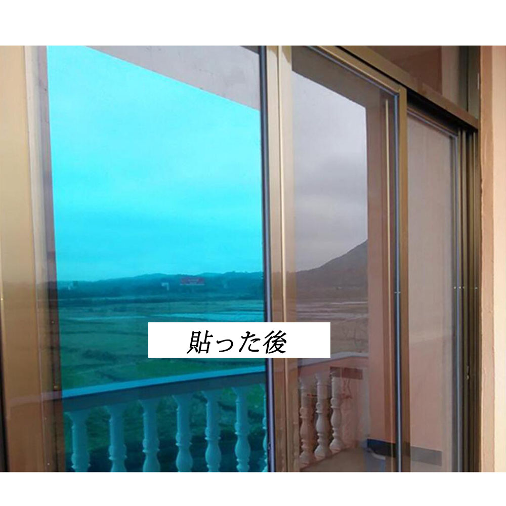 70x1000cm/27.5x33ft Silver Blue Reflective One Way Mirror Window Film Mirror Privacy Sticky Glass Tint Sun Control Window Film цена