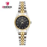 Brand CHENXI Rhinestone Woman Watch Luxury Top Brand Thin Steel Strap Quartz Wristwatch Elegant Lady Casual