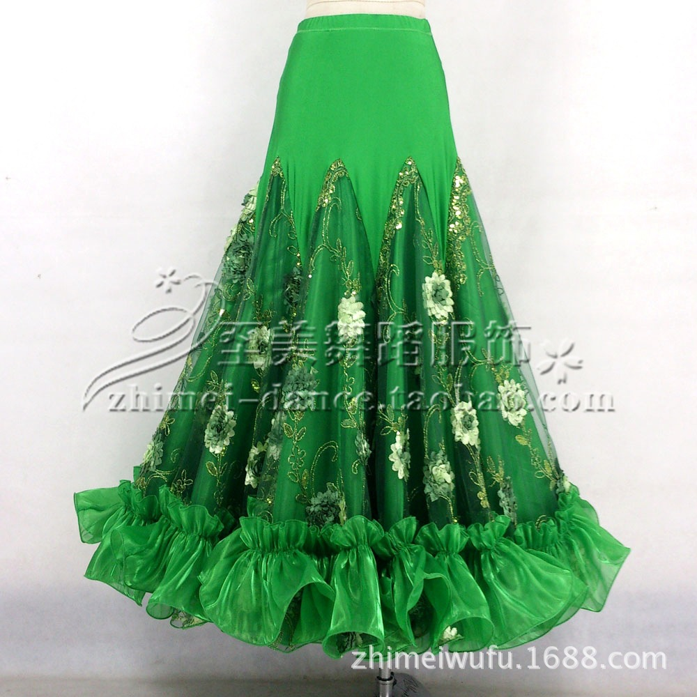 long party skirts