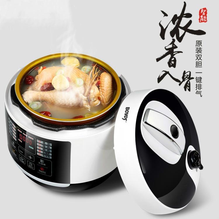 Умная мини электрическая скороварка бытовая электрическая скороварка суп горшок Пароварка одна кнопка декомпрессия