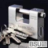 Padlock Home Door Garage Store Lock Increase Beam Lock Combination Lock Sliding Door Locks