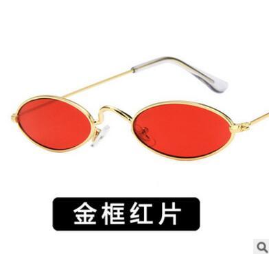 69c0b79ce885e ZUCZUG 2018 New Brand Designer Vintage Oval Sunglasses Women Men Retro  Clear Lens Eyewear Sun Glasses For Female UV400
