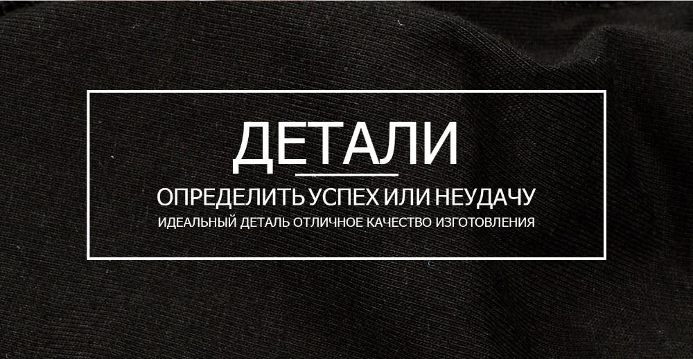 Russian_06