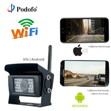 Podofo WIFI Reversing Camera Dash Cam Star Night Vision Car Rear View Camera Mini Body Waterproof for iPhone and Android