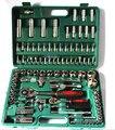 plastic box  94 sets, versatile auto repair sleeve tool, motorcycle repair, suit, sleeve combination bicycle repair tools